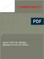 AYURVEDA COMMENTARIES SANSKRIT