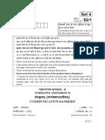 52-1 Communicative Sanskrit