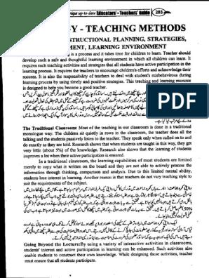 Pedagogy Book pdf | Neuropsychology | Teachers