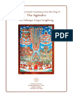 The Ngondro - With K. T. Yungdrung