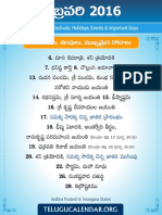 telugu-festivals-2016-february.pdf