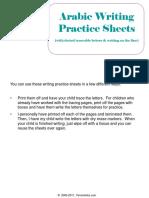 CA8A9780 Writing Sheet4
