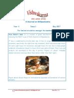 First Issue Vishwakarma E Journal