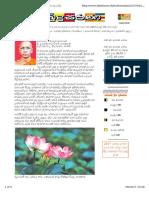 Bala Dhamma Sinhala