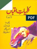 Kuliyat-e-Iqbalurdu.pdf