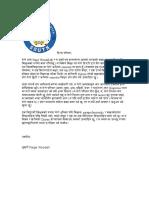 parent letter nepali