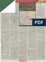 CPEC - OBOR Project.pdf