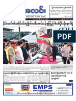 Myanma Alinn Daily_ 29 April  2017 Newpapers.pdf