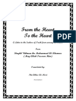 From the Heart to the Heart July 2015
