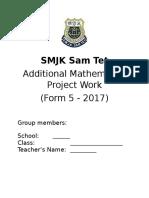 addmath-2k17