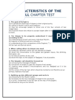 Characteristics of the Call Chapter Test