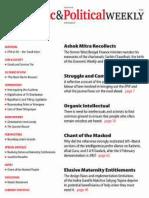 AUG 20.pdf