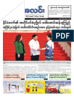 Myanma Alinn Daily_ 30 April  2017 Newpapers.pdf