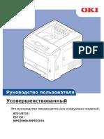 b7x1augRU1_tcm3-153357