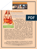 Sri Sankaracharyya