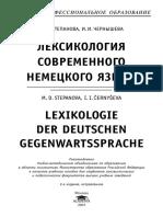 fragment_3016.pdf