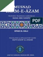 Musnad Imam e Azam (Chapter on Hajj) English