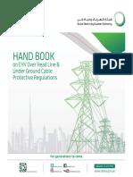 EHV_handbook_ENG.pdf
