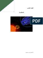 elebda3.net-4056.pdf
