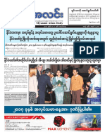 Myanma Alinn Daily_ 1 May 2017 Newpapers.pdf