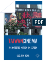 6_Hou Hsiao Hsien Before Hou Hsiao Hsien