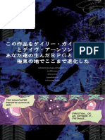 TBZ_WORLDBOOK_FINAL (1)