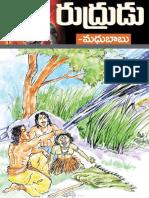 Madhubabu - Rudrudu