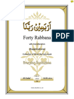 40_Rabbana+booklet