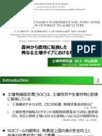 JS170113 Nakayama Handout