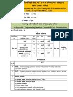Engg Services - Common Pre