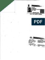 CCF03262017.pdf