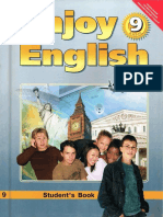 458_4- Enjoy English 9 Класс_Биболетова М.З. и Др_2013 -240с (1)
