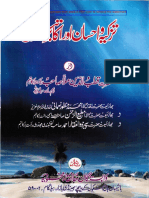 83035223-Tazkiya-W-Ahsan-Aur-AkabirineTabligh.pdf