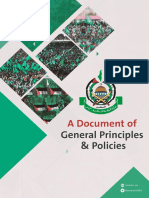 Hamas Document