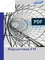 Peredatchiki FM