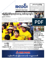 Myanma Alinn Daily_ 2 May 2017 Newpapers.pdf