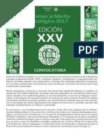 Convocatoria PME Final 2017
