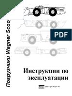 Инструкция По Эксплуатации St2d
