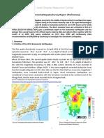 ADRC 2016KumamotoEQ Report 1