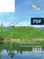 2016 Full Product Addendum 1587 [M & SP].pdf