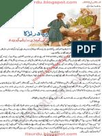 Bahadur Larka by Abdul Munaf