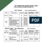 01122016 Schedule PGEntryTest2017