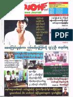 Crime News Journal Vol 21 No 28.pdf