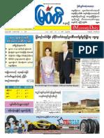 3 5 2017 Myawady Daily