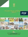 Economic Survey of Maharashtra 2016-17