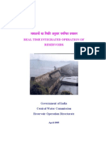 Real Integrated Operation of Reservoirs