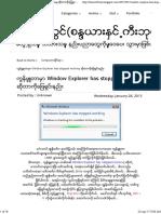 Solving_Window Explorer Has Stopped Working Error