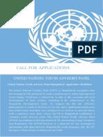 UNYAP Application Flyer 2016-1