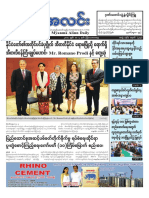 Myanma Alinn Daily_ 4 May 2017 Newpapers.pdf