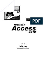 ms access 2010.pdf